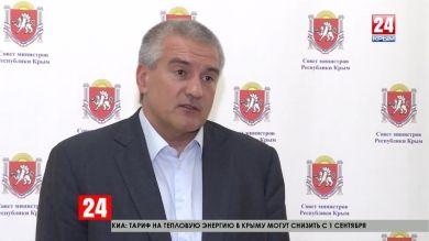 Глава Республики Сергей Аксёнов готов работать на своём посту ещё пять лет