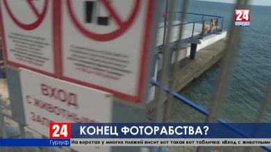 Уличные фотографы с животными покидают крымские набережные
