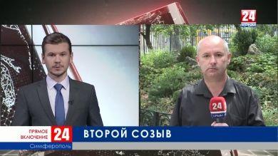 На выборах 8 сентября крымских избирателей ждут нововведения