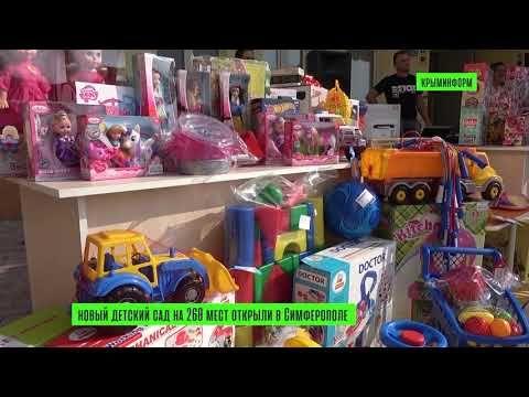 Аксёнов планирует ликвидировать очереди в детсады для детей от 3 до 7 лет до 2022 года