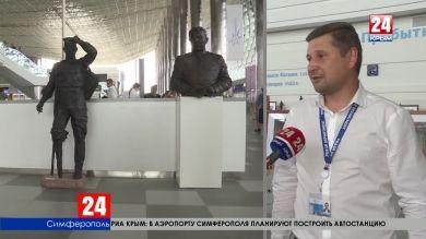 Скульптуру Ивана Айвазовского представили в международном аэропорту «Симферополь»