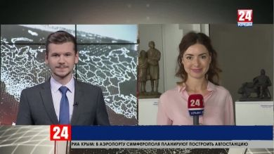 В аэропорту «Симферополь» представили одну из версий памятника Ивану Айвазовскому