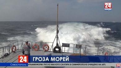 Бригаде ракетных кораблей и катеров Черноморского флота исполнилось 100 лет