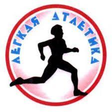 Легкоатлеты из Ялты получили новый инвентарь в рамках нацпроекта «Спорт — норма жизни»
