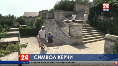 Заключен контракт на ремонт Большой и Малой Митридатских лестниц в Керчи