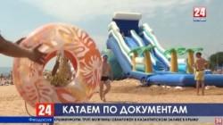 Легально ли владельцы пляжных аттракционов ведут свой бизнес?