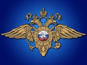 МВД России выпустило видеоролик, посвященный Дню Государственного флага Российской Федерации