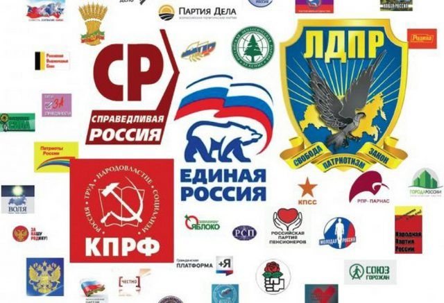 Московские эксперты проанализировали, как повлиял конфликт в Севастополе на ход избирательной кампании