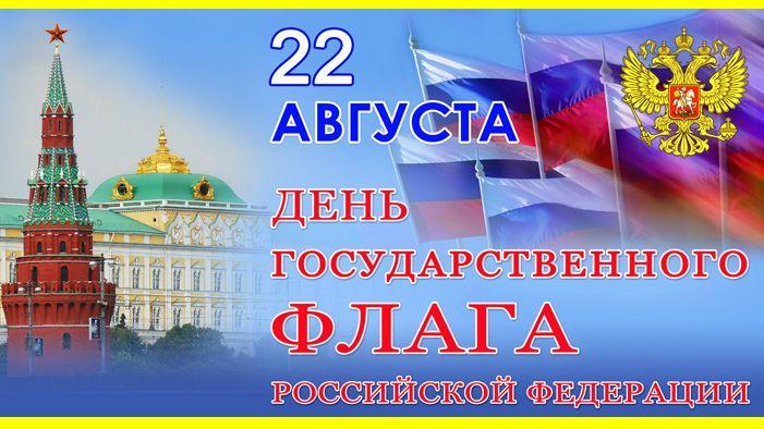 Уважаемые россияне!