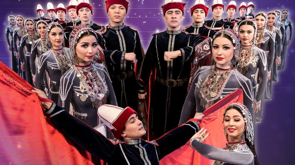 31 августа для жителей и гостей Белогорска выступит фольклорный ансамбль песни и танца «Мирас»