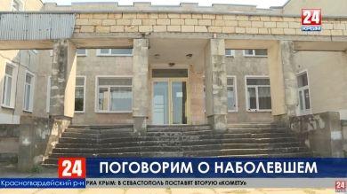 Жители Красногвардейского района лично смогли задать вопросы Главе Крыма