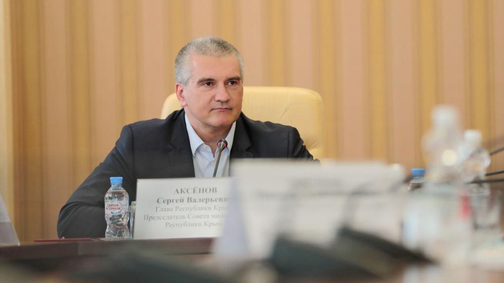 Глава Крыма назвал основные «болевые точки» Красногвардейского района