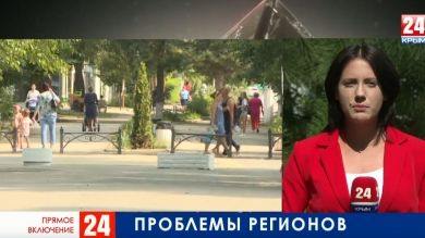 Аксёнов обсудит проблемы Красногвардейского района