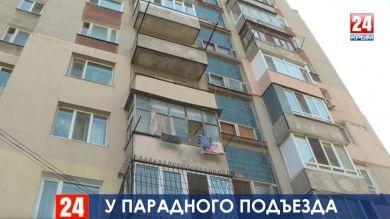 В домах Киевского района Симферополя начался ремонт подъездов