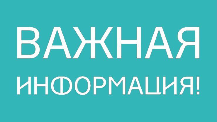Сектор наружной рекламы Администрации г. Феодосии информирует о праздничном оформлении территорий
