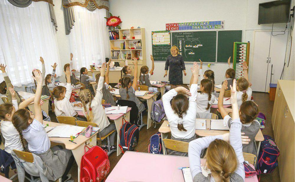 Крым применит новую систему оплаты труда педагогов