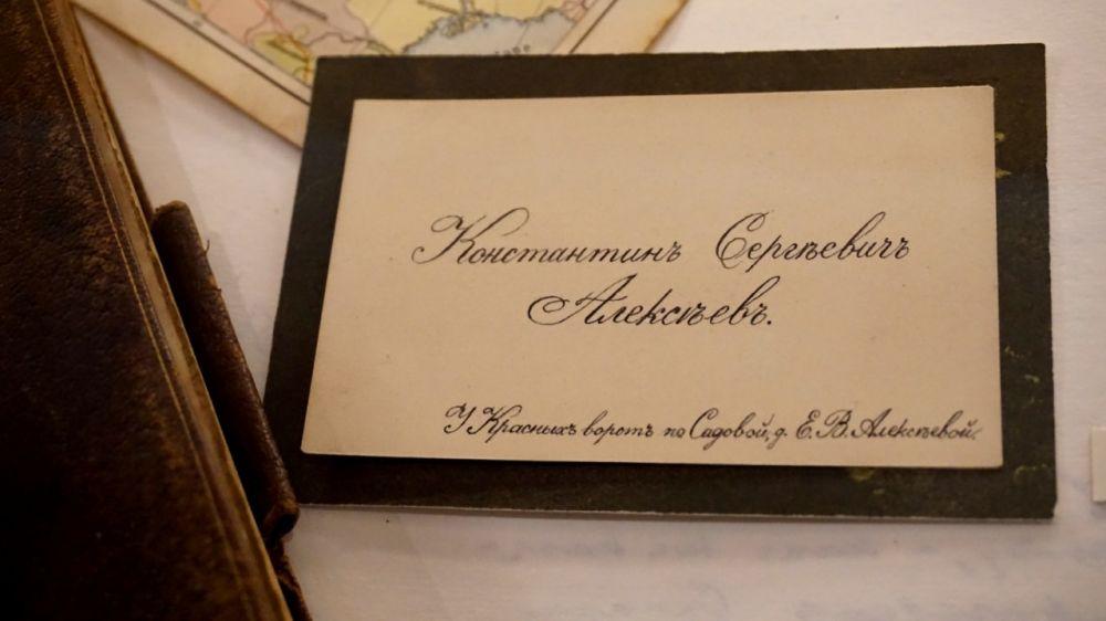 Крымский литературно-художественный мемориальный музей-заповедник намерен возродить чеховскую традицию: воссоздать визитницу для посетителей