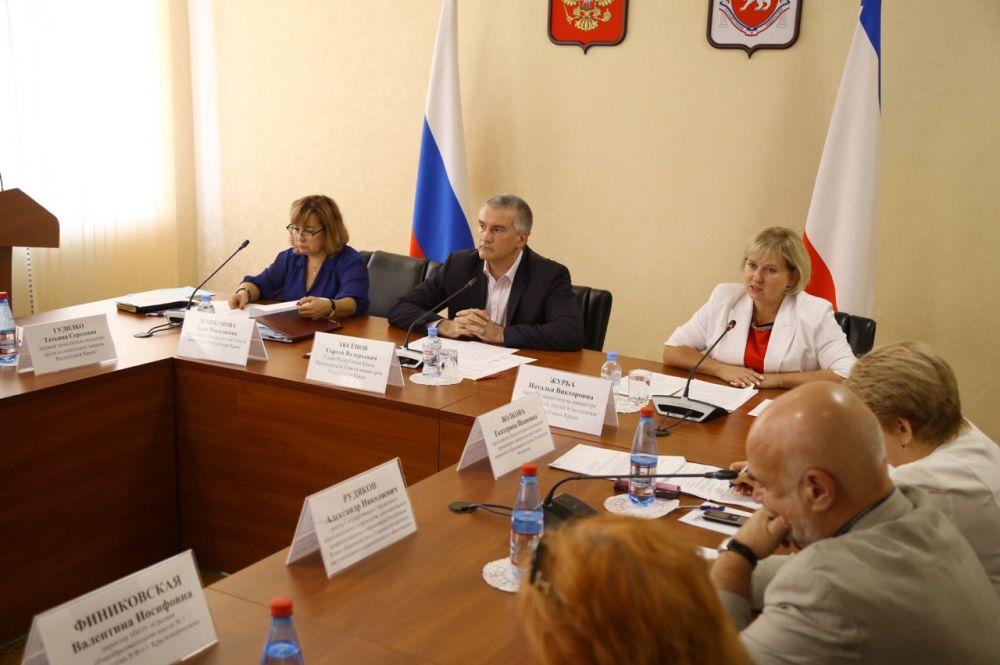 Каким будет новый учебный сезон в крымских школах