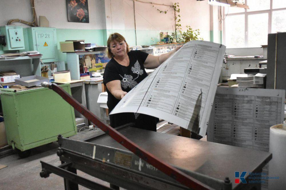 К Единому дню голосования в Крыму напечатано более 2,3 млн бюллетеней, — Малышев