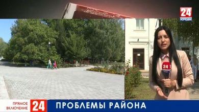Какие проблемы беспокоят жителей Нижнегорского района?