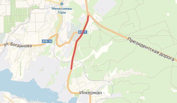 Этой ночью начнется ремонт участка трассы Симферополь-Севастополь