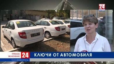 Пострадавшим в результате несчастных случаев вручили ключи от новых автомобилей