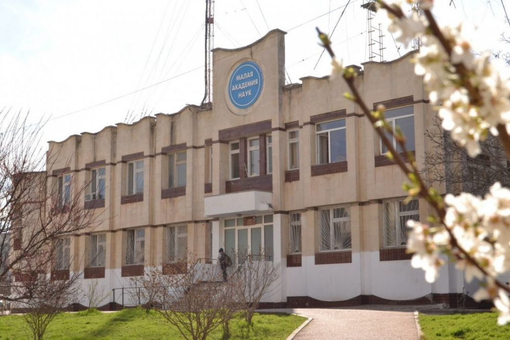 Малая академия наук Севастополя отмечает 55-летие