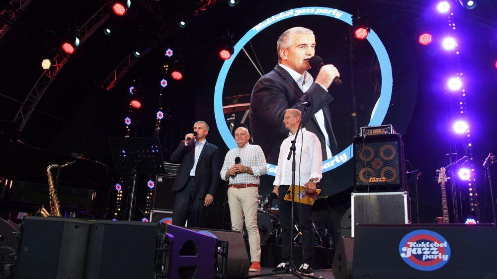Koktebel Jazz Party является важным инструментом в преодолении санкционных барьеров – Сергей Аксёнов