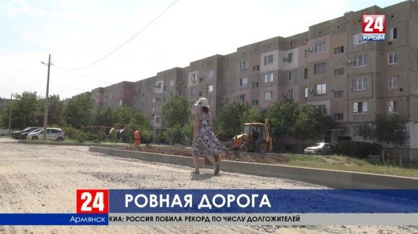 Без ям и выбоин. К ремонту дорог приступили в городах северного Крыма