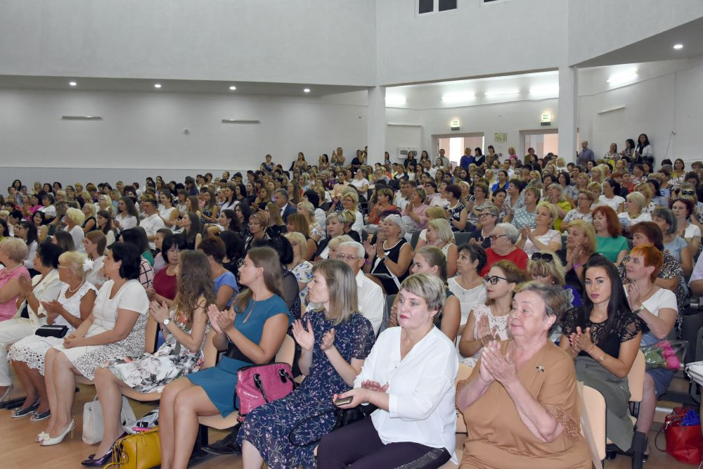 Стартовала ежегодная городская педагогическая конференция