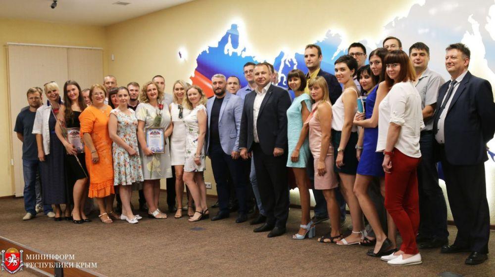 Зырянов провел рабочее совещание с коллективом ГУП РК «Крымтехнологии»