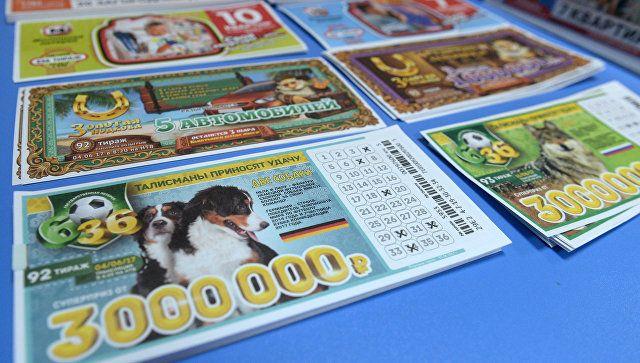 Крымчанин выиграл в лотерею больше трех миллионов рублей