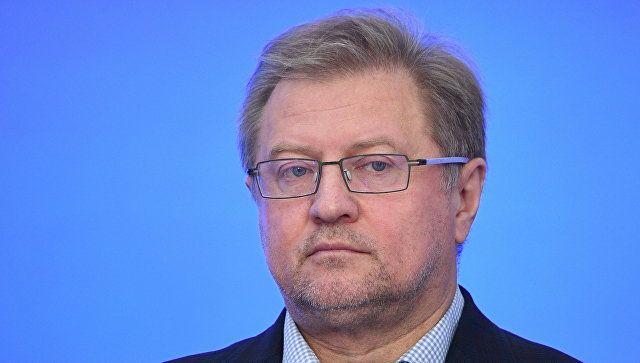 Эксперт: Киев мог бы показать готовность к диалогу с РФ, отпустив Вышинского