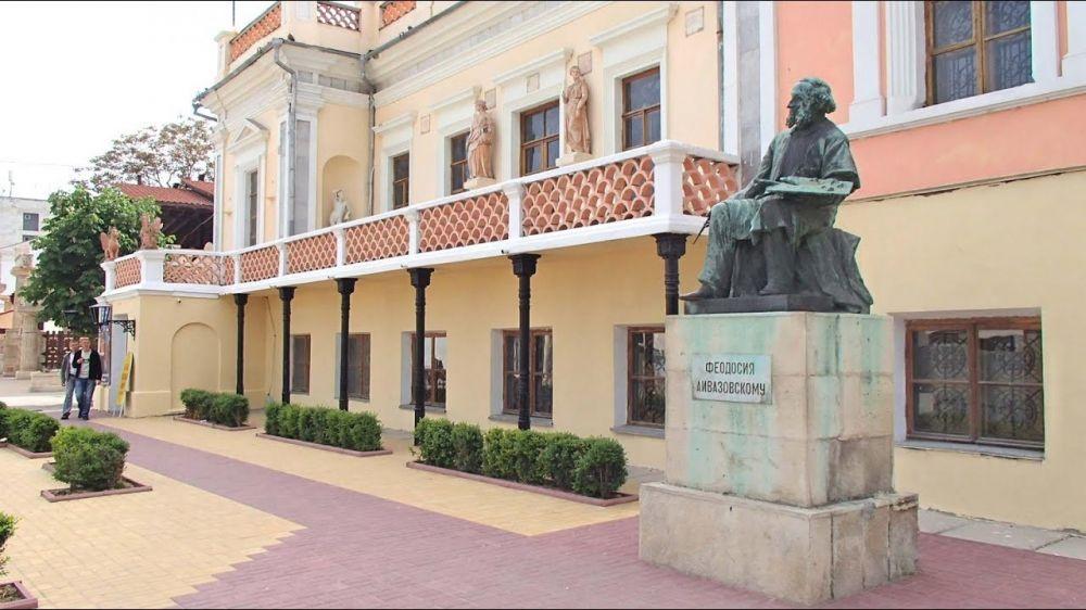 700 млн выделят на реконструкцию галереи Айвазовского в Феодосии