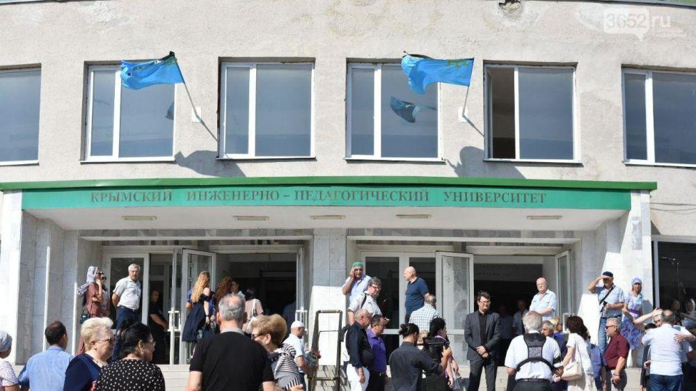 В Крымском инженерно-педагогическом университете простились с президентом вуза Февзи Якубовым