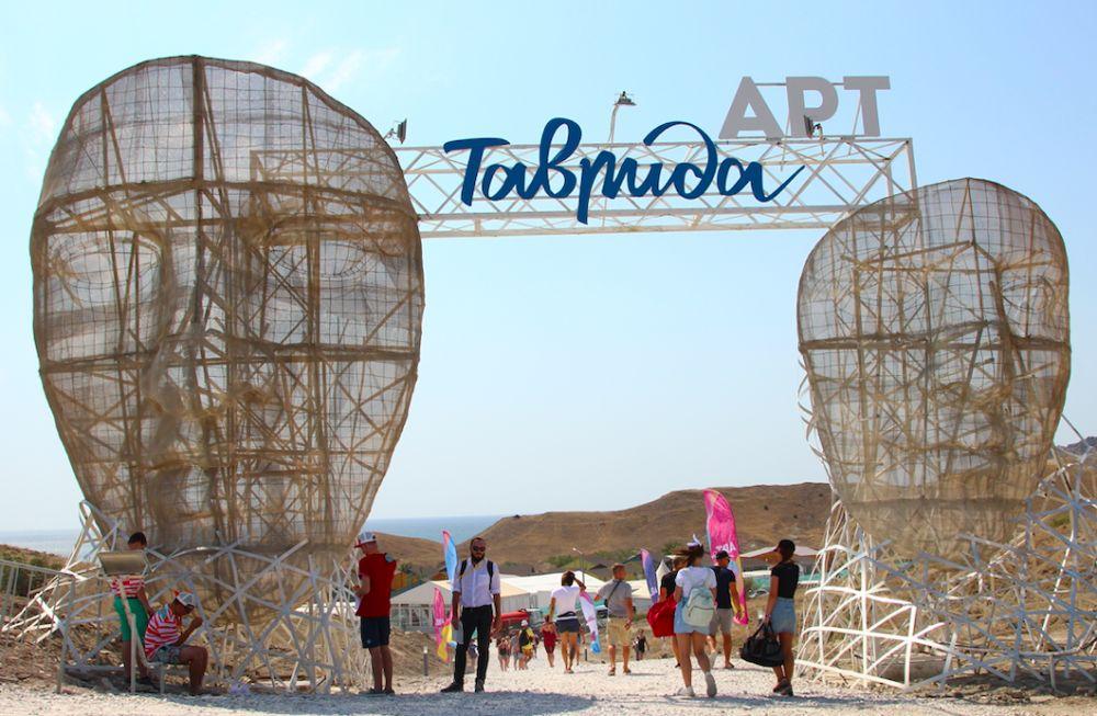 Сегодня завершается открытая культурная программа на фестивале «Таврида — АРТ»