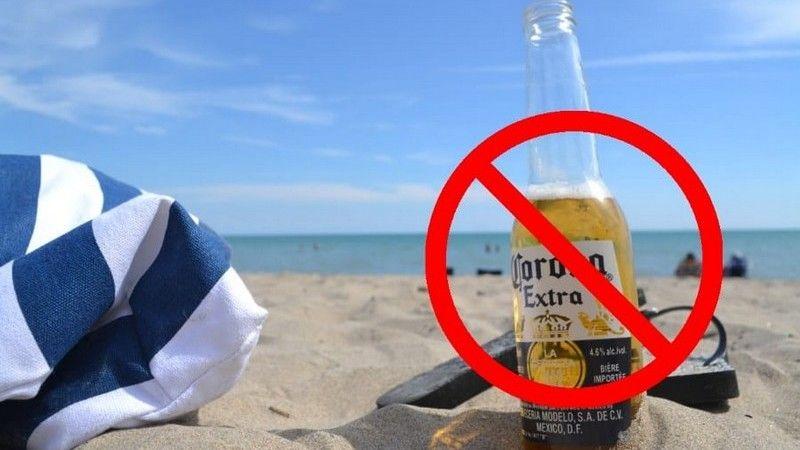 О запрете распития алкогольной продукции на пляжах Феодосийского округа