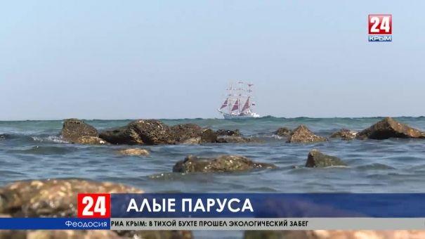 На набережной Феодосии «ожили» «Алые паруса» Александра Грина