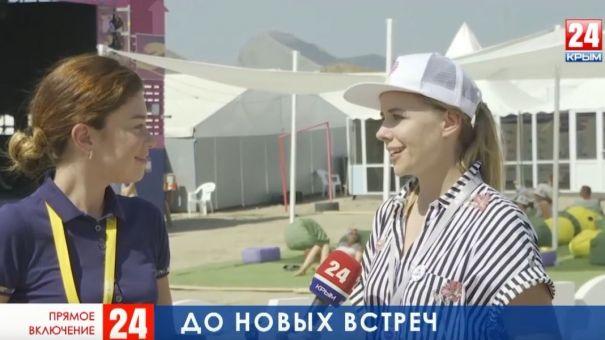 Под Судаком завершается фестиваль «Таврида-АРТ»
