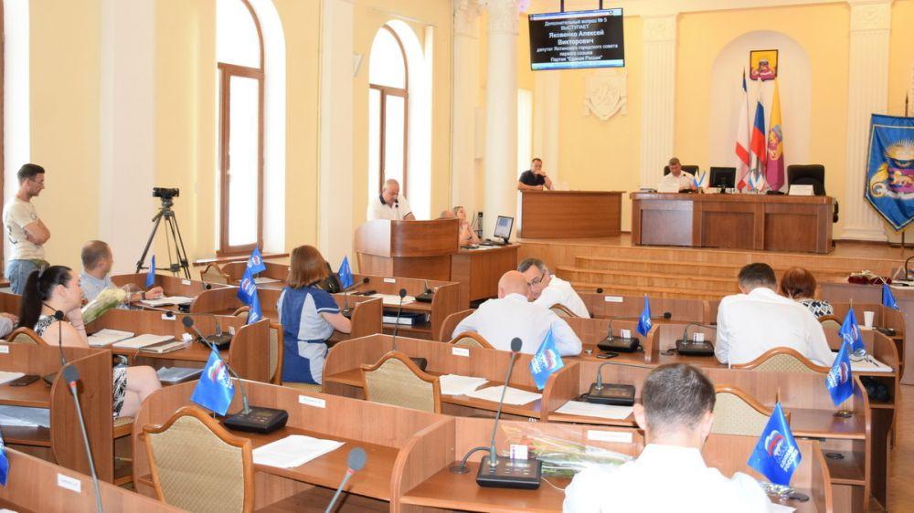 В Ялте состоялась 86-я сессия городского совета