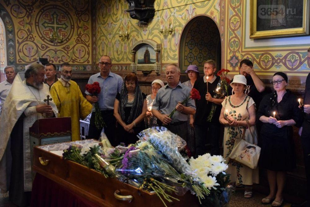 Ялта простилась с Почётным гражданином, врачом Юлией Александровной Ухо