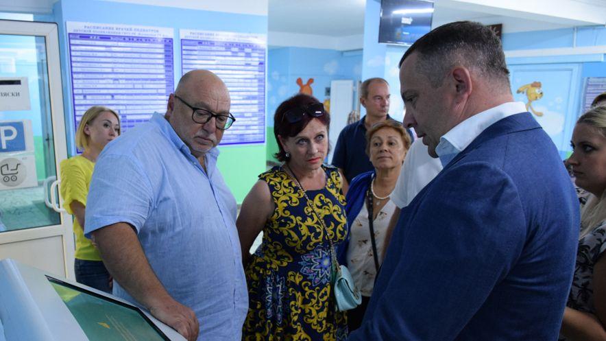 В здании администрации города Ялта можно будет записаться на приём к специалистам поликлиник