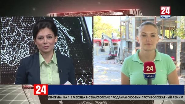 Мнение крымчан о сносе ТЦ «Куб»