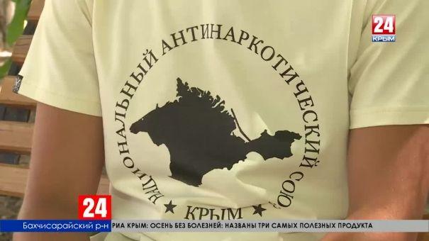 Более четырнадцати тысяч человек прошли через международный антинаркотический лагерь в Крыму