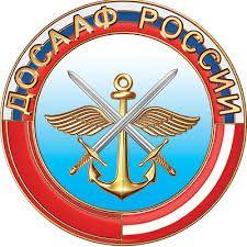 Аксёнов: Республика Крым выделит деньги на развитие местного отделения ДОСААФ