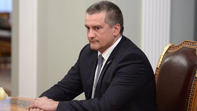 Сергей Аксенов. Биография