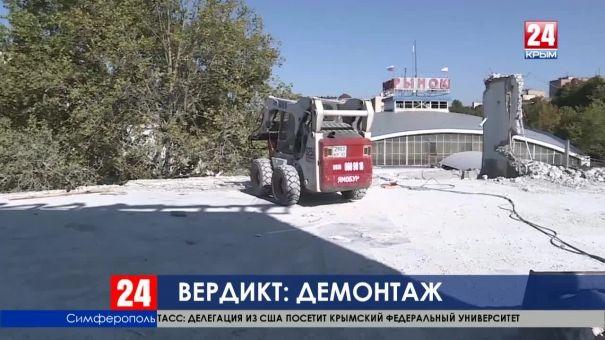 В Крыму развернута масштабная борьба с незаконными застройками
