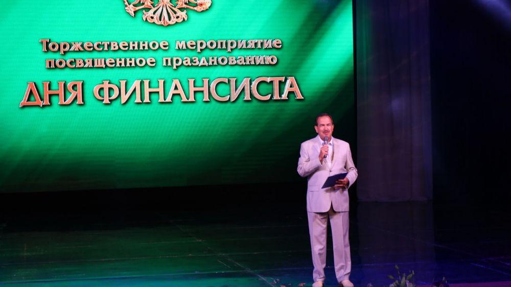 В Крыму торжественно отметили профессиональный праздник работников финансовой сферы