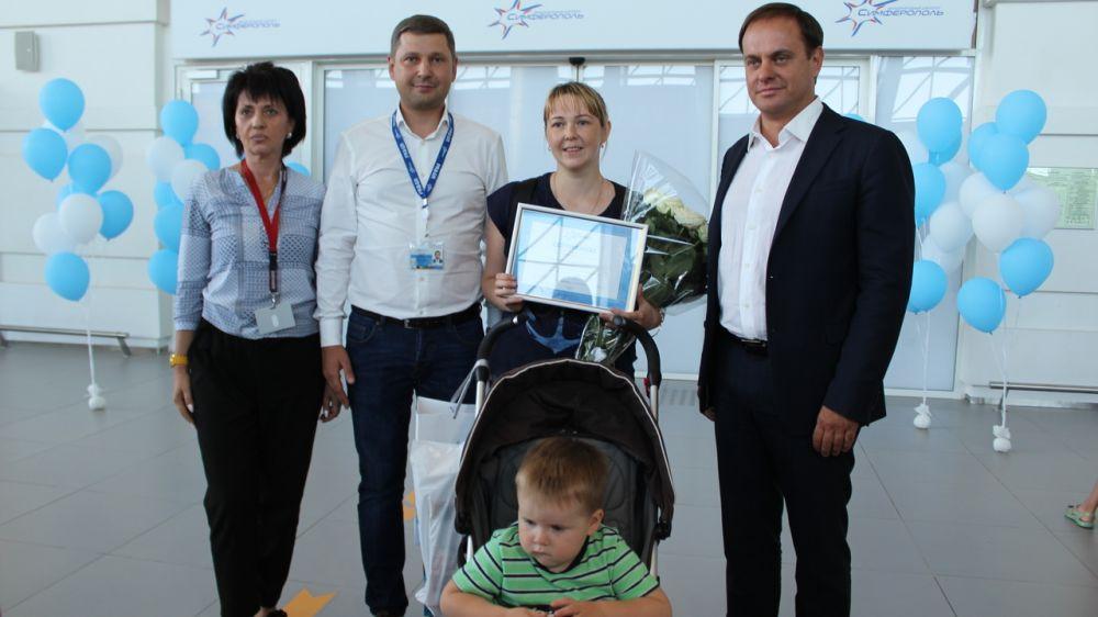 """В аэропорту """"Симферополь"""" встретили 4 млн пассажира с начала 2019 года"""