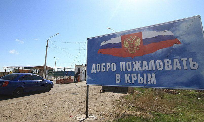 Украинцы охотно ездят отдыхать к «агрессору»: в конце лета пассажиропоток в Крым вырос на 17,5%